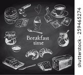 vector breakfast hand drawn set.... | Shutterstock .eps vector #259465274