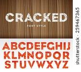 vector latin alphabet with... | Shutterstock .eps vector #259467365