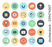 seo and development  | Shutterstock .eps vector #259474307