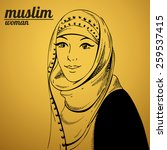beautiful face of arabic muslim ...