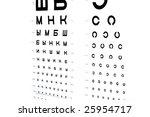 the eye chart under the light