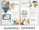 brochure design template.... | Shutterstock .eps vector #259549355