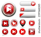 media player button | Shutterstock . vector #259568285