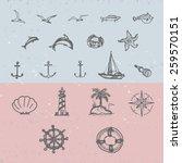 set of hand drawn vintage... | Shutterstock .eps vector #259570151