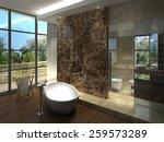 3d rendering of a modern... | Shutterstock . vector #259573289