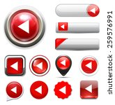 media player button | Shutterstock . vector #259576991
