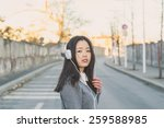 young beautiful chinese girl... | Shutterstock . vector #259588985