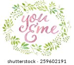 you and me tag painted with... | Shutterstock . vector #259602191