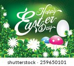 happy easter day background... | Shutterstock .eps vector #259650101