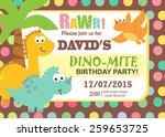 birthday invitation | Shutterstock .eps vector #259653725