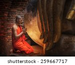 buddhism monk sit in the temple ... | Shutterstock . vector #259667717