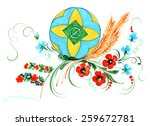 the ukrainian decorative list... | Shutterstock . vector #259672781