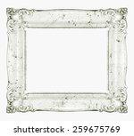Постер, плакат: White marble baroque frame