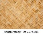 Straw Background  Basket Weave...