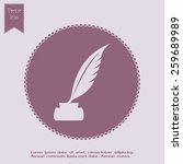 vector illustration of icon... | Shutterstock .eps vector #259689989