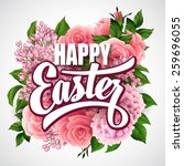 easter greeting  with eggs and... | Shutterstock .eps vector #259696055