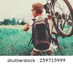 cyclist man with backpack...   Shutterstock . vector #259715999