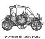 car vector logo design template.... | Shutterstock .eps vector #259719269