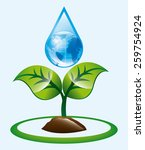 ecology concept design  vector... | Shutterstock .eps vector #259754924
