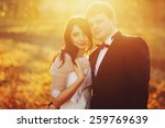 lovely portrait of just married | Shutterstock . vector #259769639