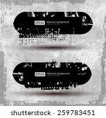 2 grunge banner   Shutterstock .eps vector #259783451