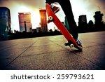 Skateboarder Legs Skateboardin...