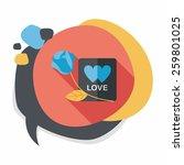 valentine's day love letter... | Shutterstock .eps vector #259801025