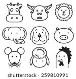 set of animal icons | Shutterstock .eps vector #259810991