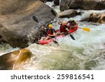 chiang mai  thailand   february ... | Shutterstock . vector #259816541