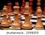 light colored wooden chess... | Shutterstock . vector #2598355