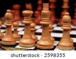 light colored wooden chess... | Shutterstock . vector #2598355