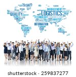 logistics management freight... | Shutterstock . vector #259837277