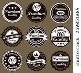 retro logo template. vintage... | Shutterstock .eps vector #259851689