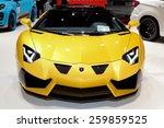 Постер, плакат: 2015 Hamann Lamborghini Aventador