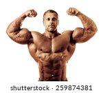 bodybuilder posing. handsome... | Shutterstock . vector #259874381