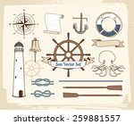set of vintage nautical... | Shutterstock . vector #259881557