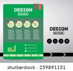 flyer or brochure on business... | Shutterstock . vector #259891151