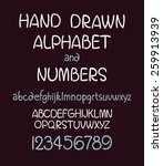 vector set of calligraphic... | Shutterstock .eps vector #259913939