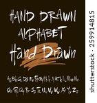hand drawn alphabet in retro... | Shutterstock .eps vector #259914815