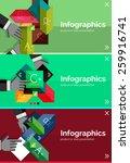 set of infographic flat design... | Shutterstock .eps vector #259916741