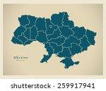 modern map   ukraine with... | Shutterstock .eps vector #259917941