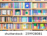 bucharest  romania   march 11 ...   Shutterstock . vector #259928081