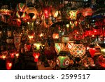 turkish lanterns on the grand... | Shutterstock . vector #2599517