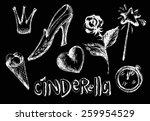 cinderella chalk | Shutterstock .eps vector #259954529