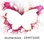 Stock vector decorative watercolor grunge butterfly for your design vector illustration hand drawn colorful 259971035