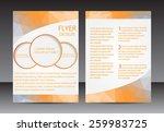 abstract brochure design.flyer... | Shutterstock .eps vector #259983725