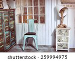 stylish interior corner with... | Shutterstock . vector #259994975