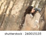 asian mother holds on hands her ... | Shutterstock . vector #260015135