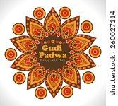 beautiful floral frame for gudi ... | Shutterstock .eps vector #260027114