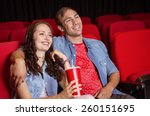 young couple watching a film at ... | Shutterstock . vector #260151695